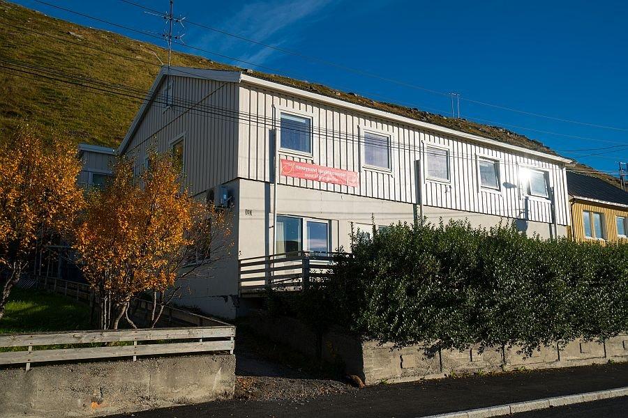 Der Havøysund Havfiskesenter.
