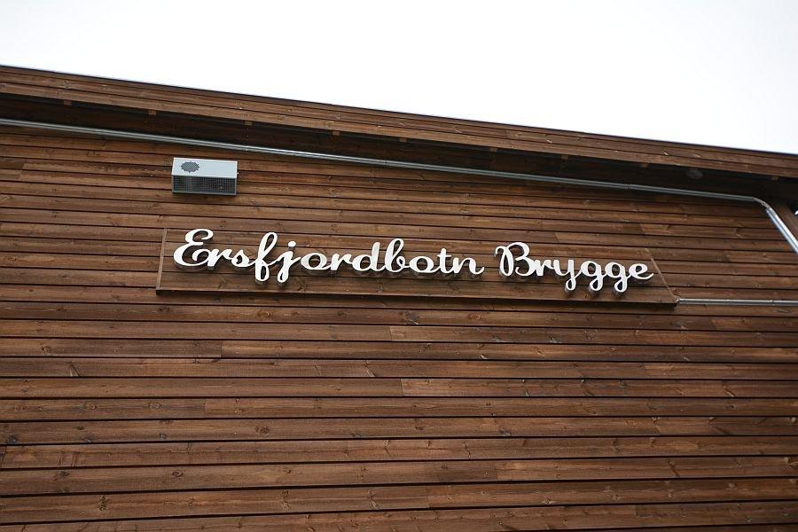 Ersfjordbotn Brygge.